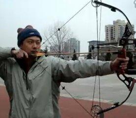 【自拍】复合弓撒放视频